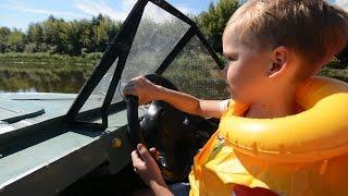 Vlog Дима за штурвалом корабля) Катаемся на катере по речке ride on a boat on the river