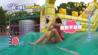林千又泳裝滑下來爬上趕緊看
