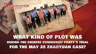 """Red Re-Education at Home"" (2) - What Kind of Plot Was Behind the Chinese Communist Party's Trial for the May 28 Zhaoyuan Case?"