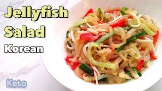 [해파리 냉채 만들기 | Korean Jellyfish…