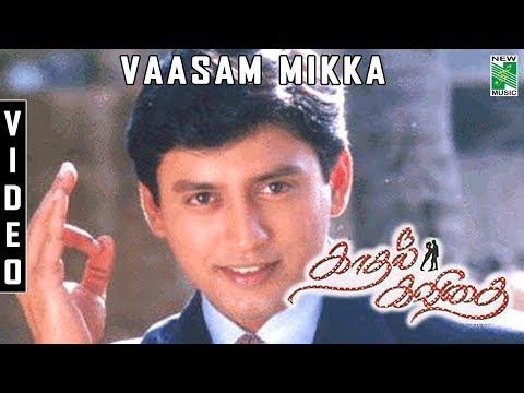 Vaasam mikka  Video | Kadhal Kavithai | Ilayaraja | Prashanth