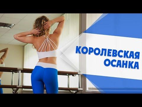 Упражнения для мышц поясницы
