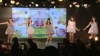 【ColorfulEaster2014】イタズラ好きのアテンダントバニーによるイース...