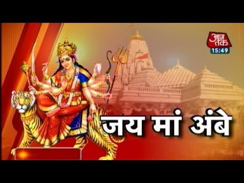 Dharm: Ambaji Temple, Gujarat