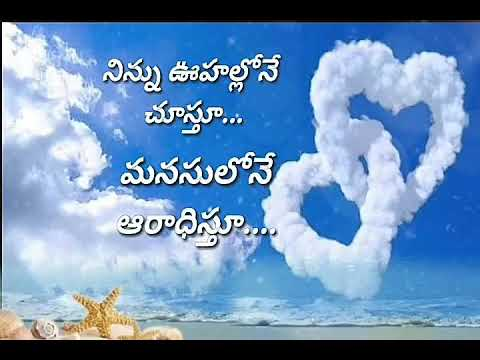 Best Love Proposal Quotes In Telugu What's Up Status Video YouTube Extraordinary Revenge Quotes In Telugu