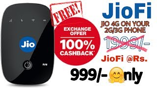 JioFi Cashback Offer | Jio Exchange Offer | Get JioFi Free | Jio Exchange Offer Dongle | Hindi/Urdu
