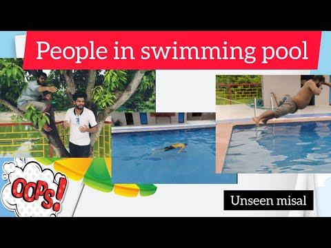 People In Swimming Pool | Unseen misal #unseenmisal #trending