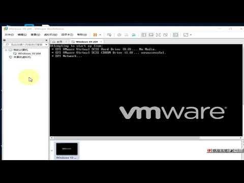在VMware Workstation虚拟机中安装正版win10操作系统