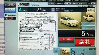 Торги на Японском автомобильном аукционе USS(, 2018-04-18T05:12:18.000Z)