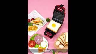 iken 샌드위치 메이커 분리형 일체형 다용도 토스터기