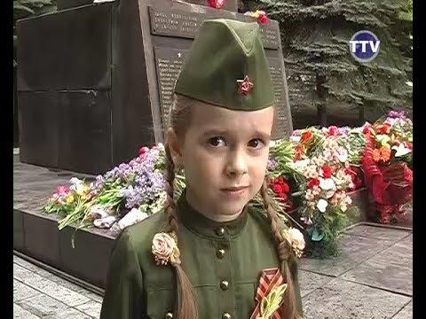 Празднование 74-й годовщины Победы в Великой Отечественной войне. Торез 2019