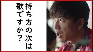 〇動画内容 木村拓哉が出演する日本マクドナルドの新CM 「ちょいマック『ドライブスルーの歌』篇」が、 7月7日から放送されていますがこのCMに対して ネット上では…
