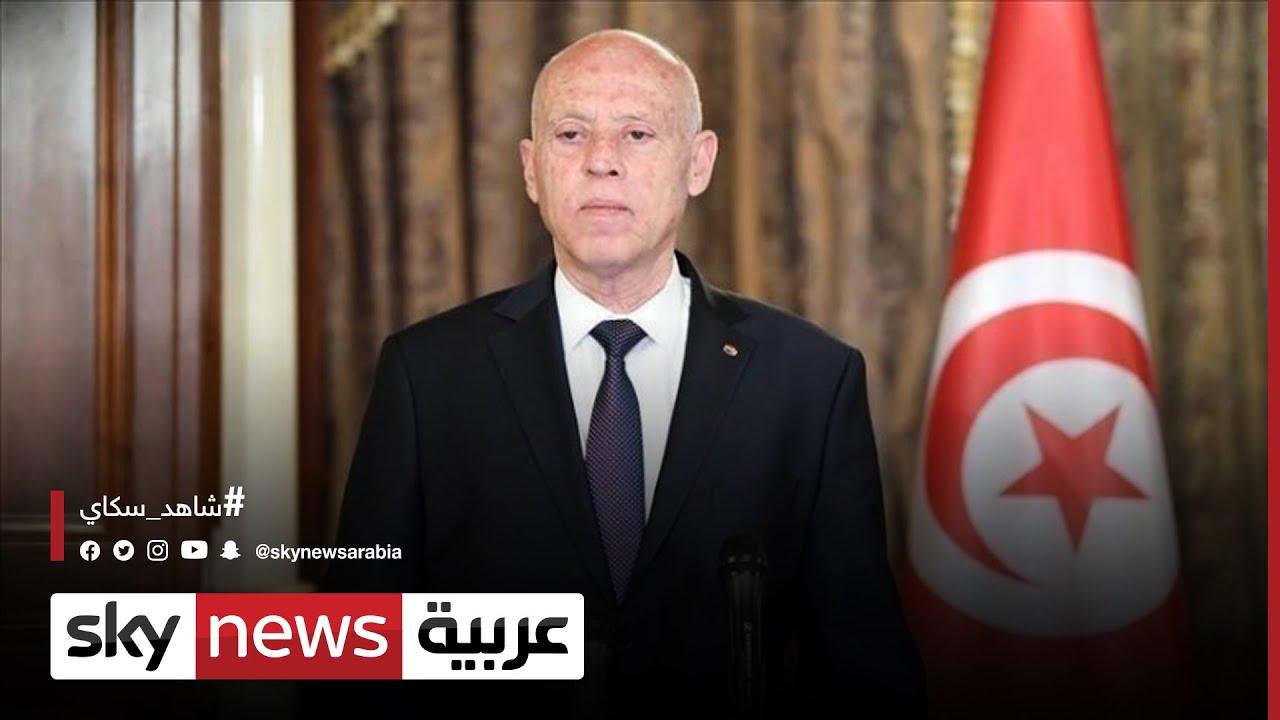 تونس: الرئيس يشدد على ضرورة تخفيض الأسعار ومكافحة الاحتكار  - نشر قبل 2 ساعة