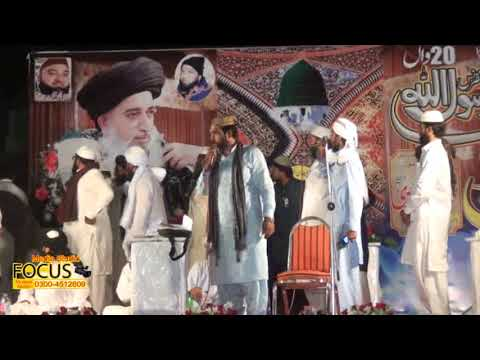 Best Naats of Afzal Shehzad nizami at fateh por District layah