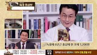 김오곤 녹용홍삼보 농축액 6년근