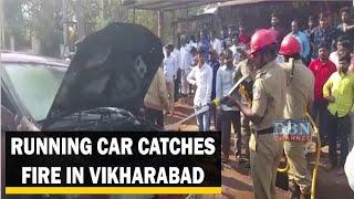 Running Car Catches Fire in Vikarabad | BBN NEWS
