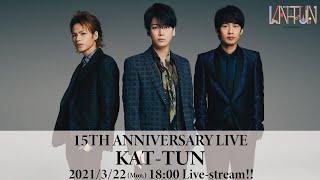 「15TH ANNIVERSARY LIVE KAT-TUN」生配信LIVE開催決定! 今年デビュー15周年を迎えるKAT-TUN。 記念すべきデビュー日である、3月22日(月)に生配信LIVEを ...
