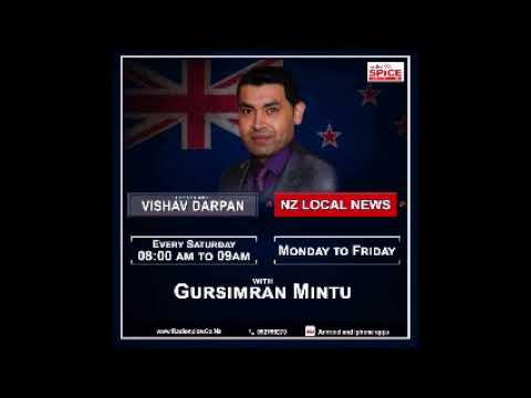 26 Jan 2018 || NZ Local News By Gursimran Mintu On Radio Spice NZ