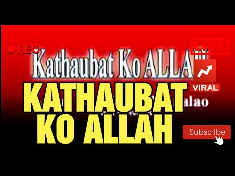 Kathaubat ko Allah - ALEEM BASHIER MANALAO MOSTAQBAL (Former Governor Lanao del Sur)