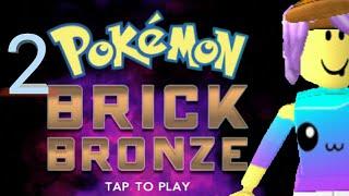 ROBLOX Pokemon Brick Bronze: doing random things part 2