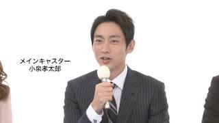 柔道グランドスラムTOKYO2013 【記者会見】