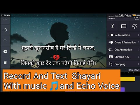 How to record poetry with background music|Record and text on shayri video,Photo| Shahid Dash