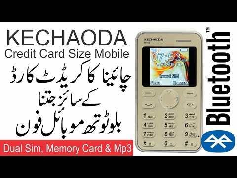 Kachaoda K116 the card size mobile Review and Unboxing  Urdu