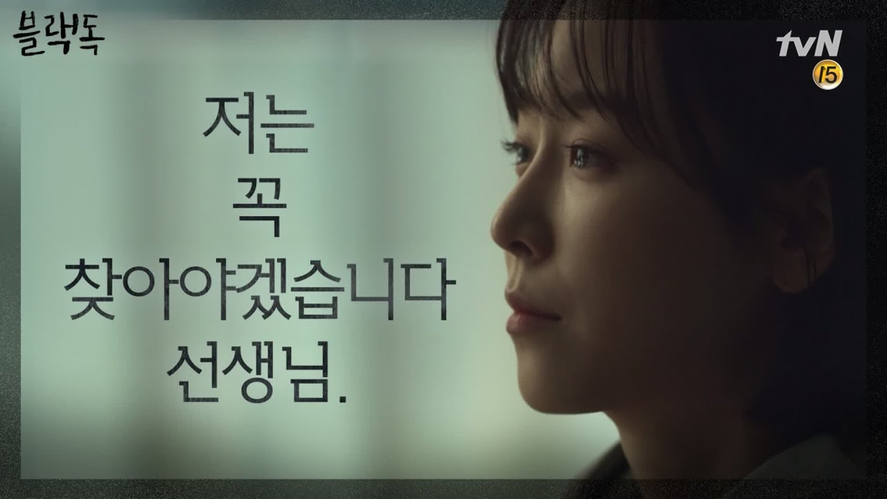 seo hyun jin a stressed but hopeful teacher in first promos for
