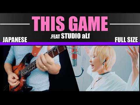 "No Game No Life (Opening) - ""THIS GAME"" 