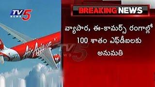 Modi Govt  Allows 100% FDI In Defence | Biggest Reform In FDI Policy | TV5 News