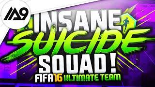 INSANE SUICIDE SQUADS vs CAPGUNTOM! FIFA 16 ULTIMATE TEAM