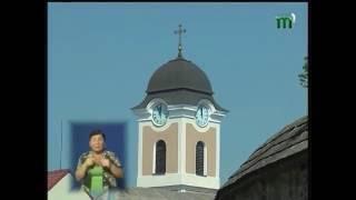 Хуст може стати одним з семи чудес України