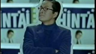 CHINTAIのCM。出演:陣内孝則 ブログ:http://blog.chintai.net/ CHINTA...