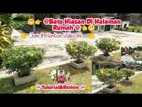 Batu Hiasan Halaman Rumah Aka Batu Simen Untuk Tanam Pokok Bunga Youtube