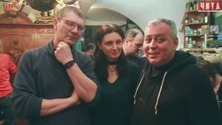 Смотреть видео Московские тусовки. Арт галерея Память в Москве онлайн