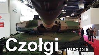 Abrams, Leopard 2 i T-72 na MSPO 2019