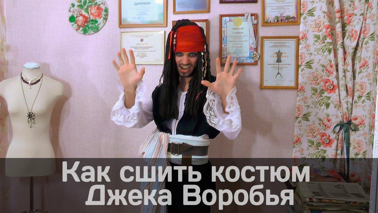 Бандана пиратская как сшить фото 156