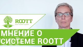 Дентальная имплантация зубов. 😀 Обучение дентальной имплантации с системой ROOTT.