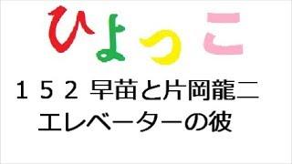 お茶パーティが裏天広場で行われ 世津子(菅野美穂)と漫画家が 同時に...