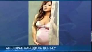 Ани Лорак стала мамой