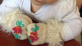 Как связать ВаРежки спицами для детей вышивка на вязаных  варежках