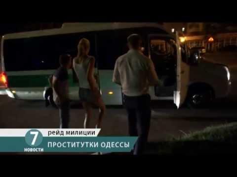 Одесский форум