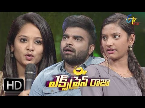 Express Raja | 29th August 2018 | Full Episode 508 | ETV Plus