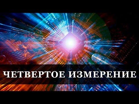 Фильм Принцип неопределенности (Uncertainty) - смотреть
