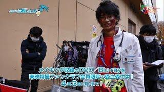 仮面ライダーブレイブ ~Surviveせよ!復活のビーストライダー・...