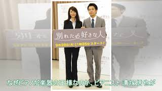 10月7日放送「関ジャム~完全燃SHOW」、山本彩(NMB48)がトーク・ゲス...