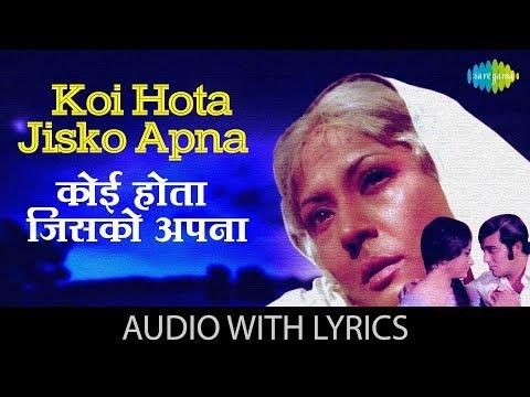 Tumne Mujhe Dekha Hokar Meherban with lyrics | Teesri Manzil