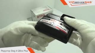 Обзор электроники Stag 4 QBox Plus  Газ на авто
