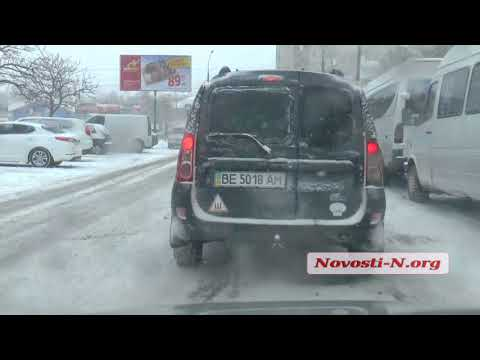 Видео 'Новости-N':  В Николаеве снег. Дороги не убирают