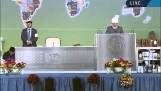 La grace d'Allah sur la communauté musulmane Ahmadiyya -  Jalsah Salana UK (2012)